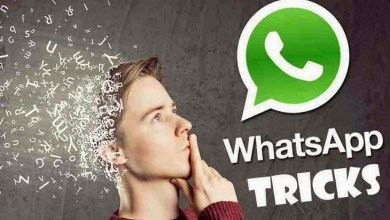 Photo of 10 Useful Tricks For WhatsApp