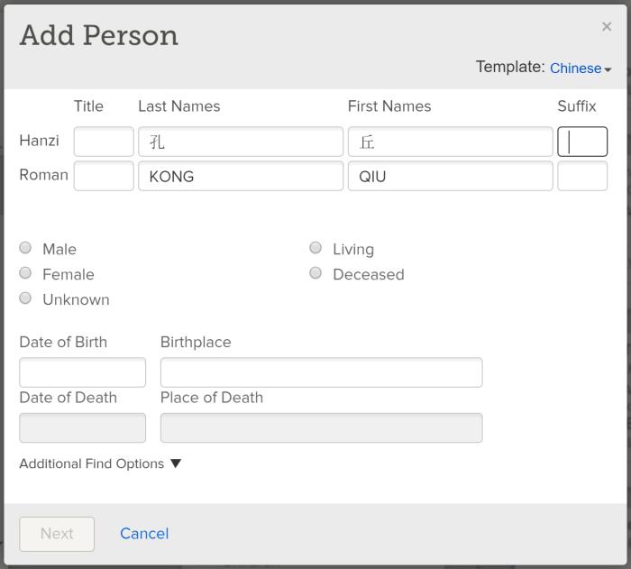 chinese name input