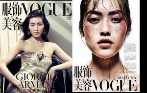 Liu Wen: el futuro del modelaje