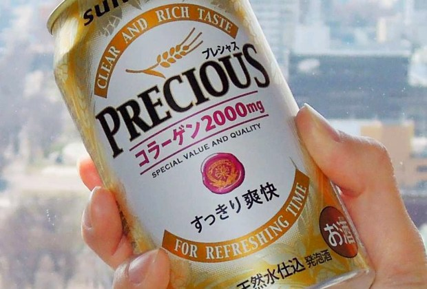Ya existe una cerveza que te hace más joven - creveza-preocious-1024x694
