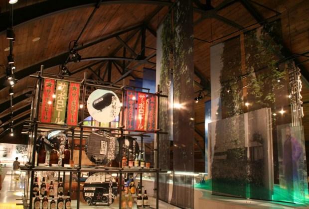 Recorre el mundo con los mejores tours de cerveza - sapporo-beer-museum-1024x694
