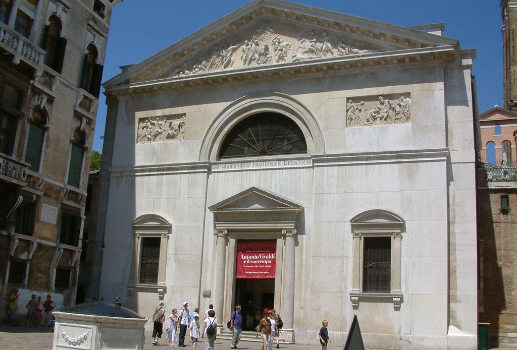 6 museos dedicados a la música alrededor del mundo - museo-musica-venecia