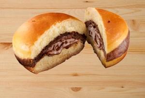 Una hamburguesa de… ¿Nutella?