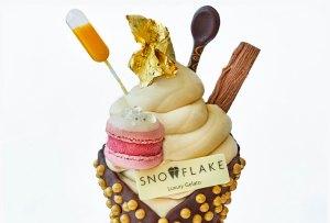 Así se ve el gelato más exclusivo del mundo