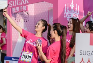 Carrera Barbie Run 2018