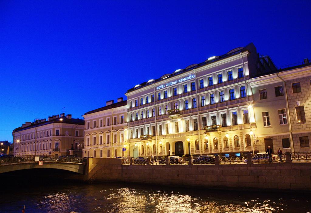 Los mejores hoteles para disfrutar de Rusia 2018 - kempinskihotelesmundial