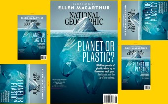 national geographic plastic bag cover