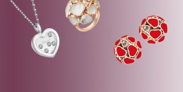 593311ff977b El regalo perfecto para San Valentín son estas piezas de alta joyería