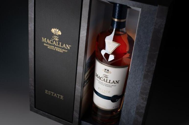The Macallan Estate: un whisky que hace homenaje a su esencia - captura-de-pantalla-2019-07-22-a-las-15-57-20