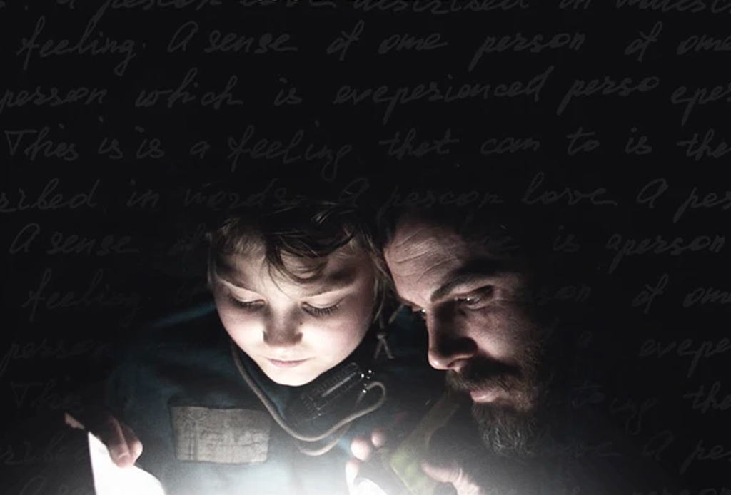 Estreno La Luz del Fin del Mundo - luz-fin-del-mundo