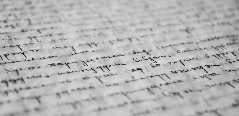 ¿Sabes lo que dice tu letra de ti?