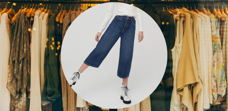 Jeans en tendencia para el back to school ¡Es tiempo de renovarse! - sabrina-2021-08-21t171751529