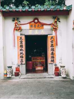 Small temple in Stanley beach, Hongkong