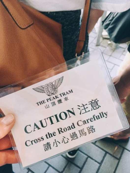 Crossing Road at Peak Station Hongkong