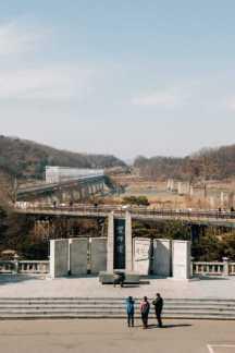 Mangbaeddan in Imjingak Park, Südkorea