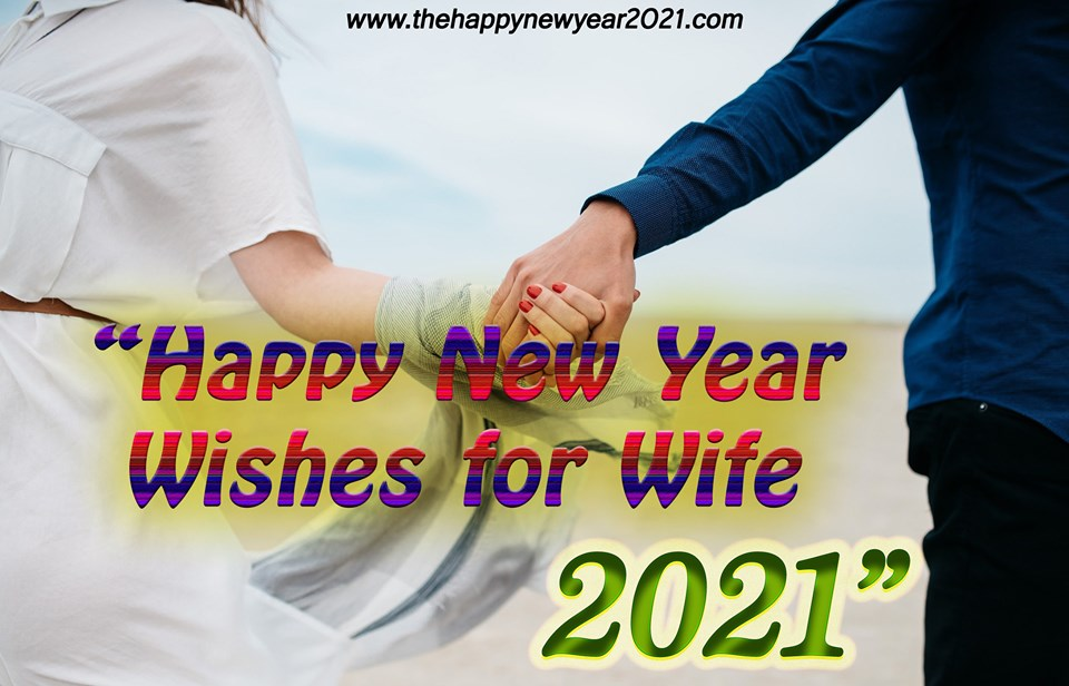 Happy New year Wishes For Wife 2021