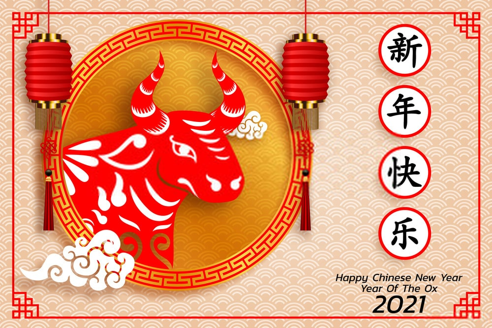 chinese year of cow 2021