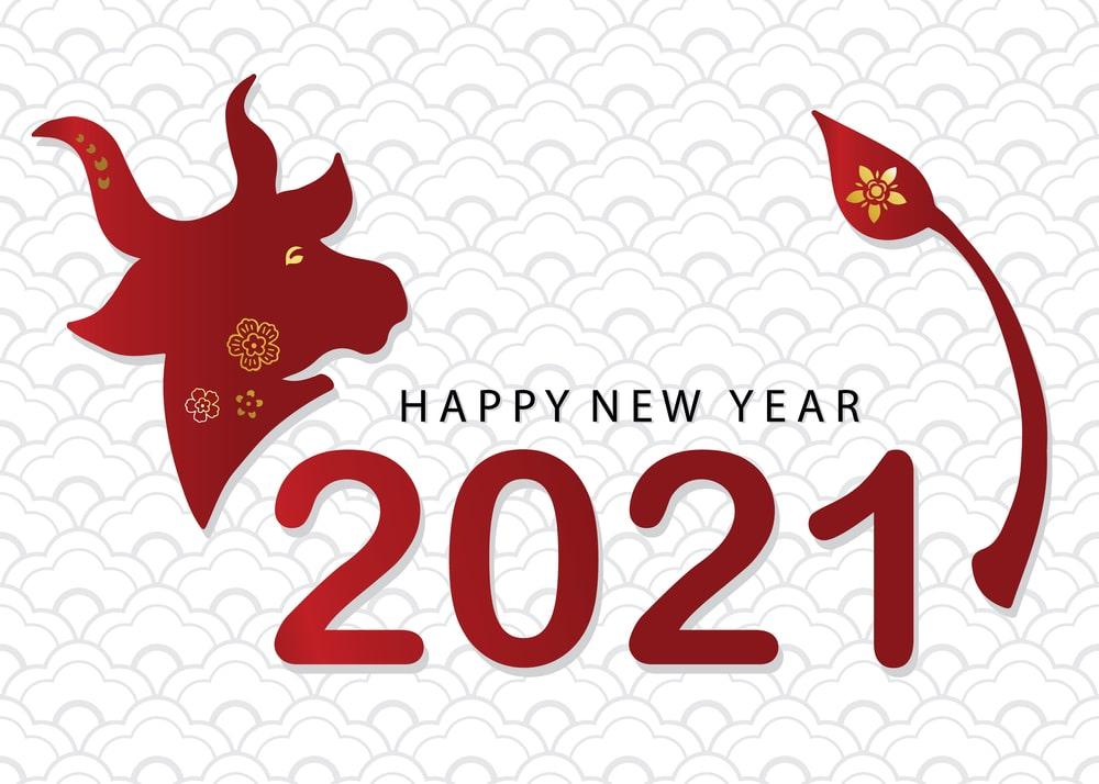 2021 happy korean new year images
