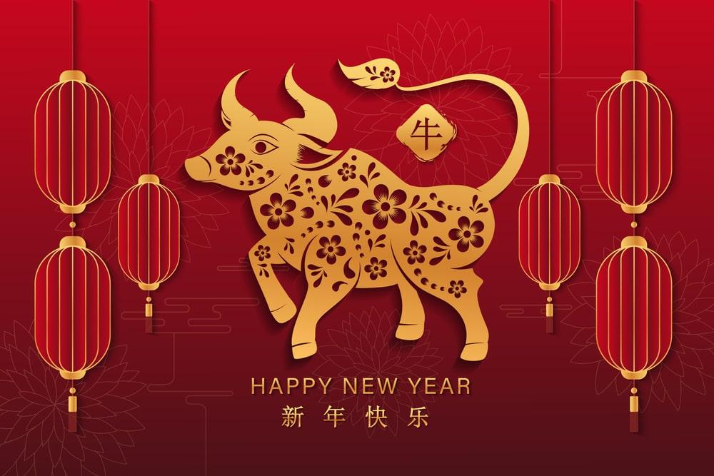 2021 happy korean new year wallpaper