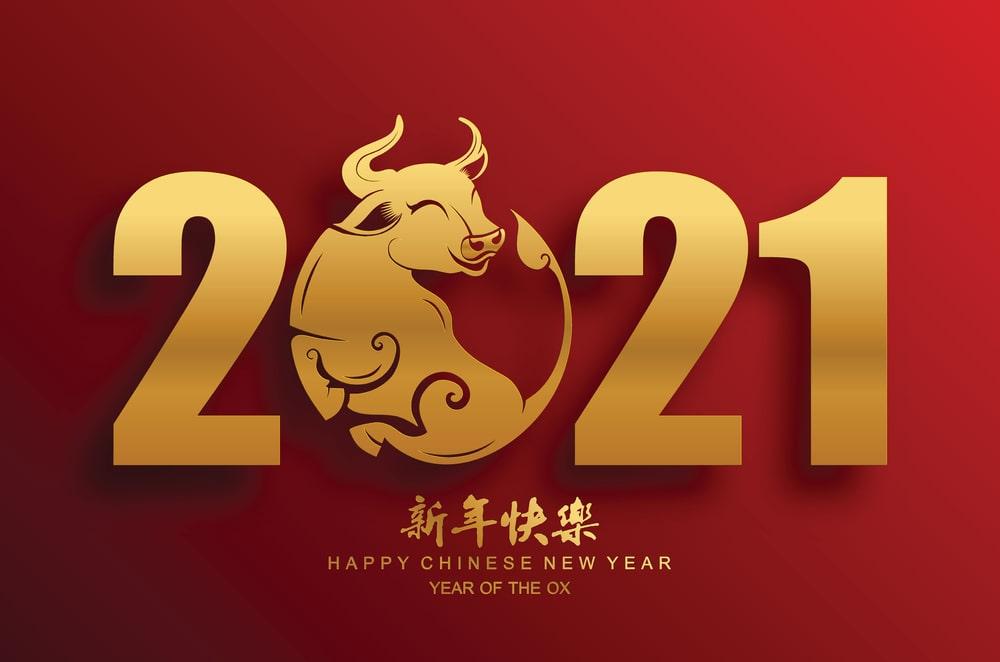 2021 happy korean new year wallpapers