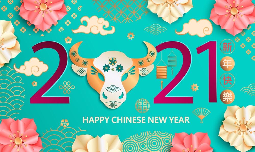 2021 happy korean new year
