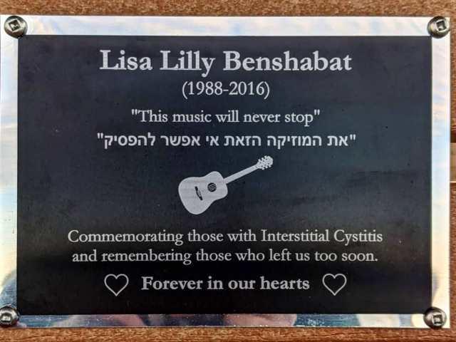 Lisa Memory