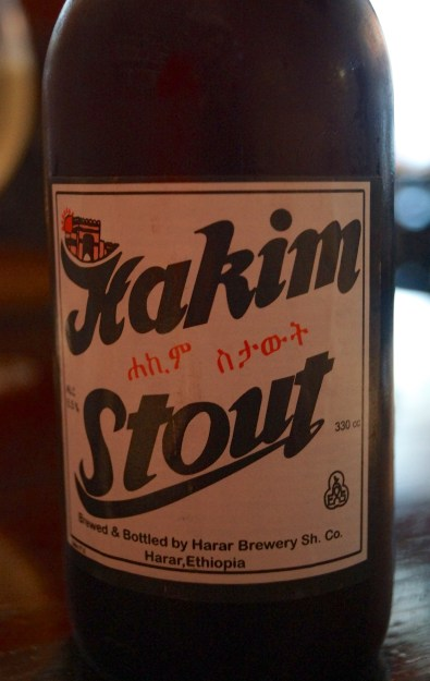 ethiopian beer - photo courtesy of The Harrises of Chicago