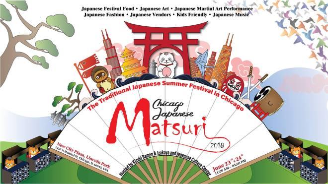 June-Chicago-Japanese-Matsuri-Festival-2018