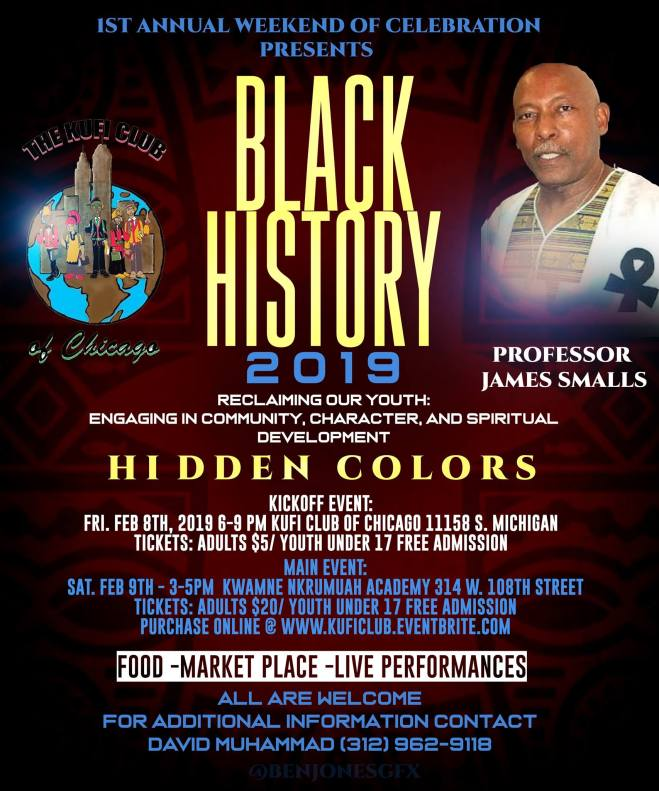 flyer-kufi-club-black-history-month-2019