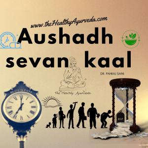 Aushadh Sevan Kaala / Chronotherapy Ayurveda