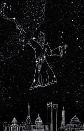 Orion The Reaper Sept 5, 2011 darker