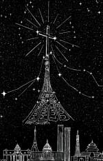 Cross of Orion-new