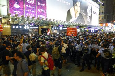 http://en.wikipedia.org/wiki/File:Nathan_Road_Police_force_protesters_to_South_20141017.jpg