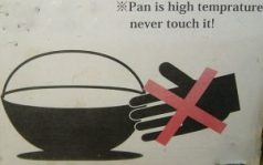 https://commons.wikimedia.org/wiki/File:Pan_is_high_temprature_never_touch_it.jpg