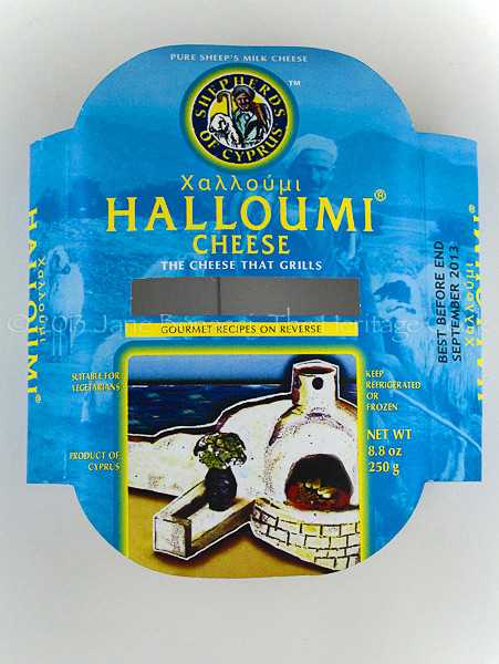 Halloumi cheese from Cyprus