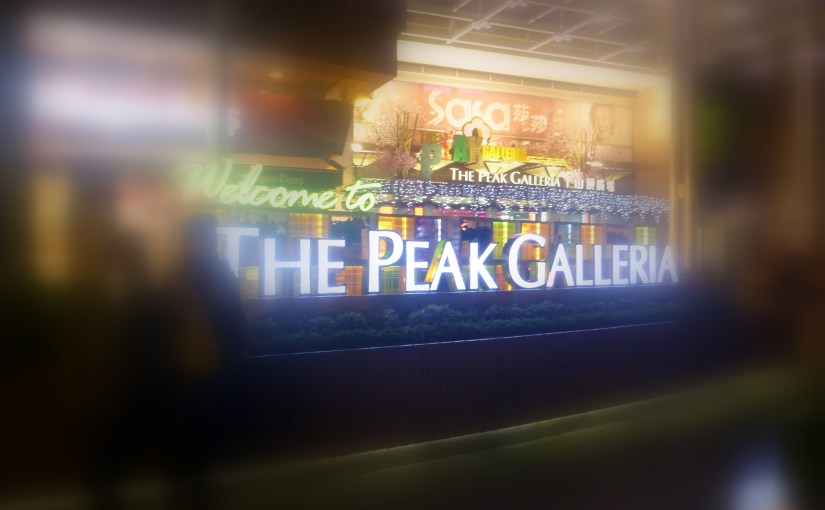 Name Of The Place : The Peak Galleria