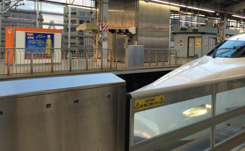 Transportation : Japan – Bullet Train