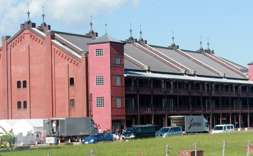 Yokohama Red Brick Warehouse – From Custom Houses To Cultural and Shopping Complex