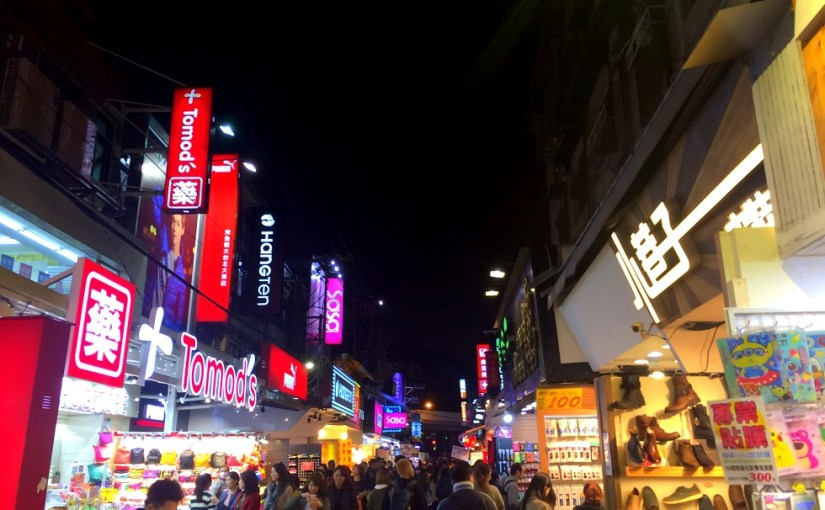 In The Middle Of Somewhere : Shilin Night Market – Largest and Famous Night Market in Taipei