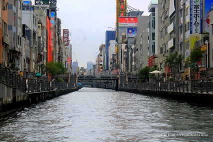 Experiencing Tombori River Cruise (Part 2 of 3)