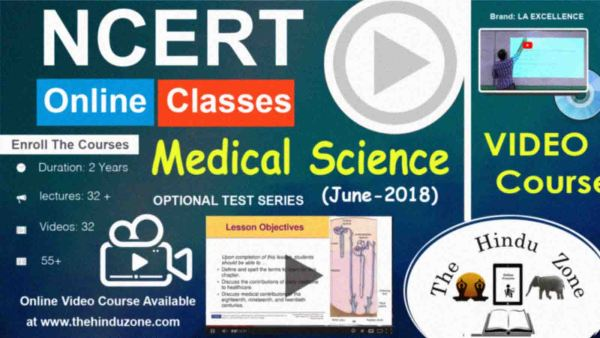 Video Course of Medical Science Optional Test Series (June-2018)