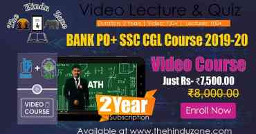 Bank PO + SSC CGL Course