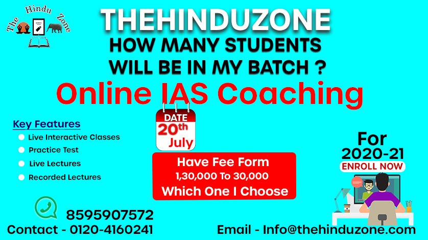 Best IAS Coaching in Bihar