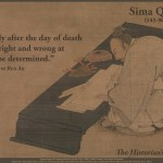 Sima Qian on the judgement of death quotepic
