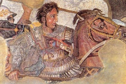 2406 You could be the next Alexander the Great