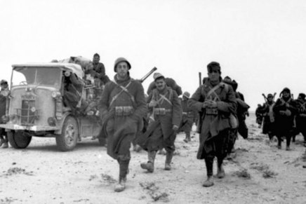 The Italian Army In North Africa