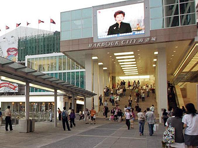 Harbour City Hong Kong