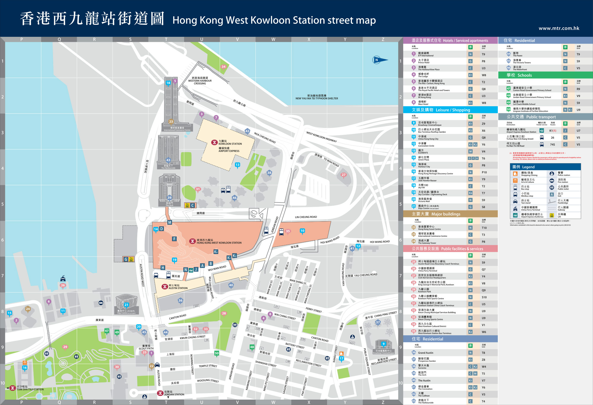 hight resolution of west kowloon station street exit map
