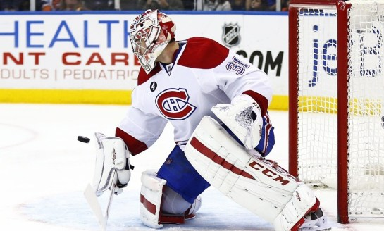 Canadiens Will Undeniably Contend in Atlantic