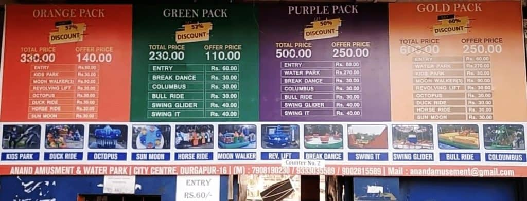 Anand water park ticket price